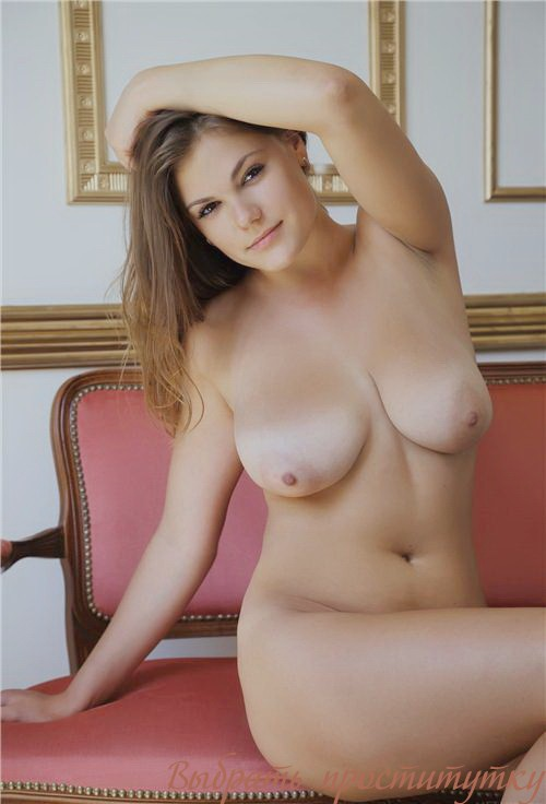 Анисия реал фото - эротический массаж