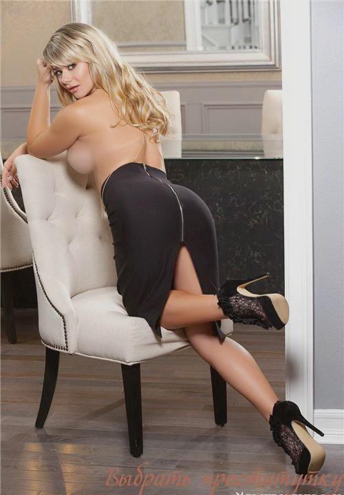 Вызвать проститутку на дом в одинцово
