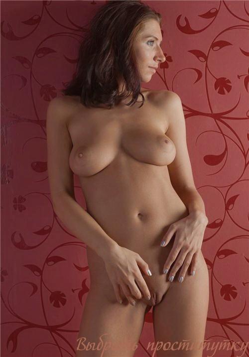 Элиитэ: эротический массаж