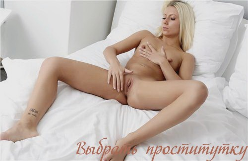 АНИТА: г Мичуринск