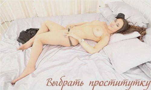 Проститутки москвы узбечки таджички киргизки анал
