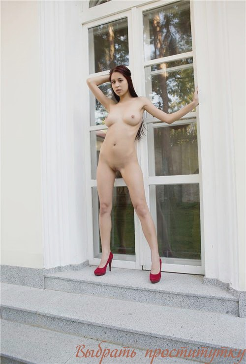 Заказал проститутку екатеринбург