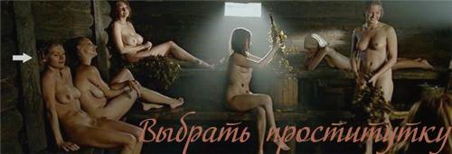 Атта - стриптиз