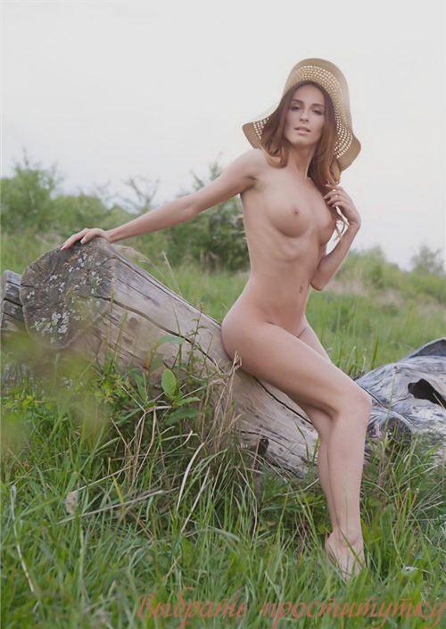 Синтия 100% реал фото - секс в одежде