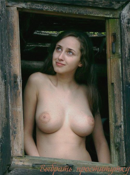 Сниму девушку в красногорске