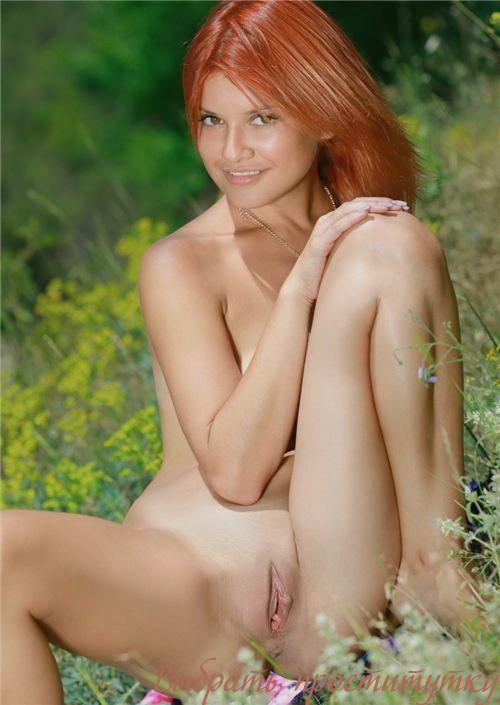Гульнара 100% реал фото массаж не профи