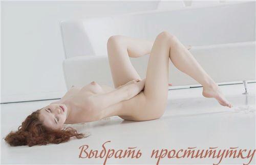 Виоля - массаж не профи