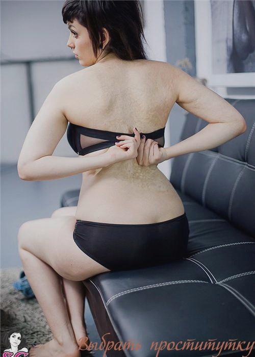Ганя Вип: урологический массаж