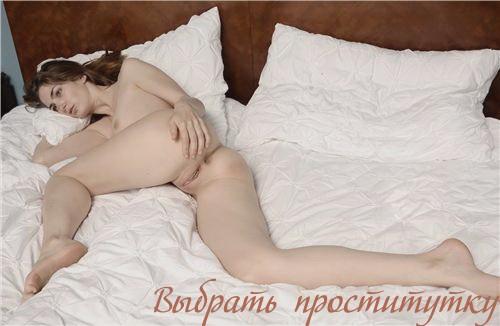 Ярочка: г. Гусь Хрустальный