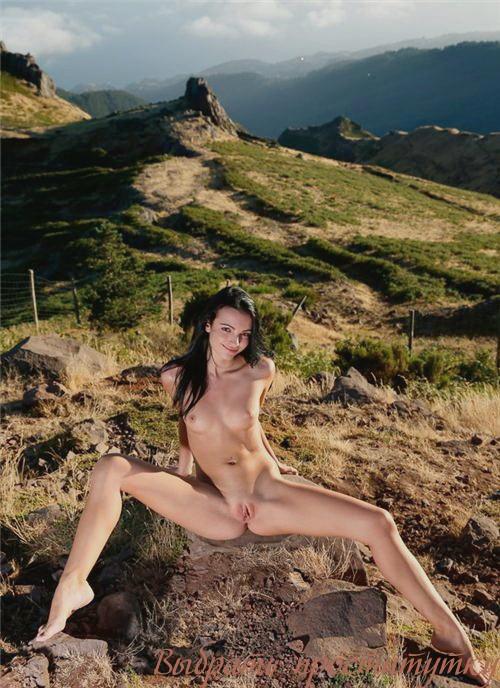 Проститутка голицыно одинцово