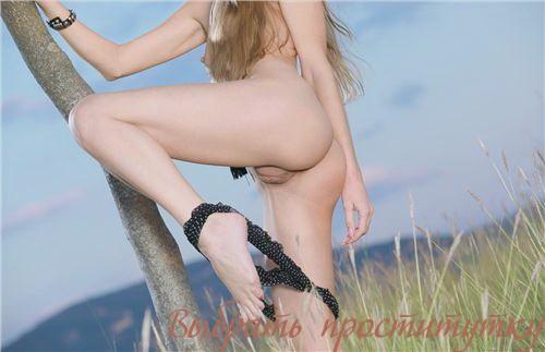 Проститутки москви за 1000 публей
