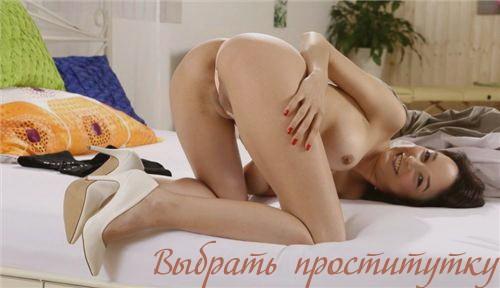 Матлеена: г Барнаул