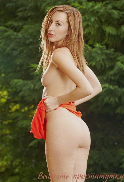 Проститутки на мкад гольяново